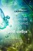 <b>Hans  Laurentius</b>,Aan de leiband, of je eigen pad?