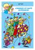Nys Jef,Jommekes Moppenboek 03