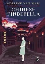 Adeline Yen Mah Chinese Cinderella