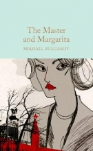 Diana Burgin Mikhail Bulgakov    Katherine Tiernan O`Connor, The Master and Margarita