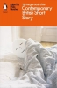 Ali, Penguin Book of Contemporary British Short Story