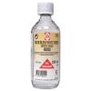 ,<b>Talens geurloze terpentine fles 250 ml 089</b>
