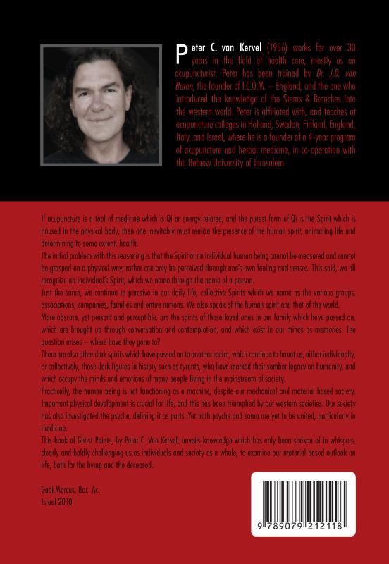 Peter C. van Kervel,Ghost Points