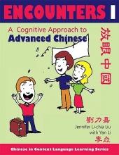 Liu, Jennifer Li Encounters I [Text ] Workbook]