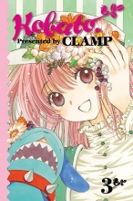 Clamp Kobato 3