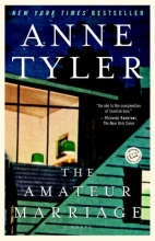 Tyler, Anne The Amateur Marriage