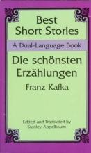 Kafka, Franz Best Short Stories