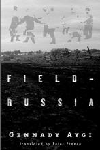 Aygi, Gennady Field-Russia