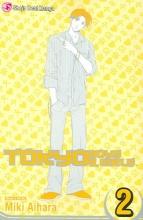 Aihara, Miki,   Garrity, Shaenon K. Tokyo Boys & Girls 2