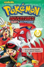 Kusaka, Hidenori Pokemon Adventures 17