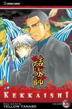 Tanabe, Yellow Kekkaishi 33