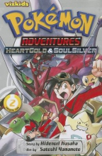 Kusaka, Hidenori Pokemon Adventures 2