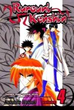 Watsuki, Nobuhiro,   Jones, Gerard Rurouni Kenshin 4