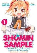 Takafumi, Nanatsuki Shomin Sample