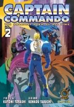 Tabuchi, Kenkou Captain Commando 2