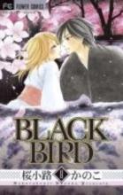 Sakurakouji, Kanoko Black Bird 08