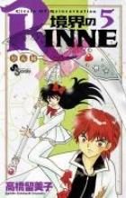 Takahashi, Rumiko Kyokai no RINNE 05