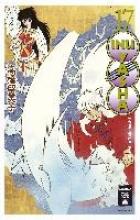 Takahashi, Rumiko Inu Yasha New Edition 17