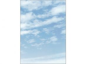 , designpapier Sigel A4 90grs pak a 100 vel Clouds
