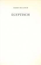 Harry  Mulisch Egyptisch