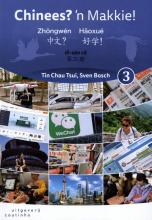 Tin Chau Tsui , Chinees? `n Makkie! 3