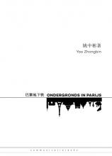 Yao  Zhongbin Ondergronds in Parijs