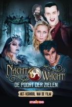 Gert  Verhulst Nachtwacht : leesboek - the movie