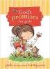 Parker, Amy,God`s Promises for Girls