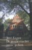 <b>Joost  Kingma</b>,De magie van het jaren `30 huis