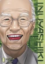 Oku, Hiroya Inuyashiki 1