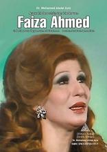 Abdel Aziz, Mohamed Auswahl der sch�nsten Lieder von FAIZA AHMED