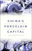 Gillette, Maris, China`s Porcelain Capital
