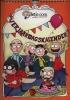 ,<b>Verjaardagskalender betje.com a4</b>