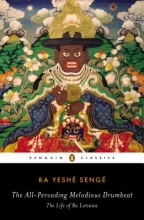 Senge, Ra Yeshe All-Pervading Melodious Drumbeat