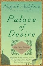Mahfouz, Naguib Palace of Desire