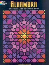 Nick Crossling Alhambra Stained Glass Coloring Book