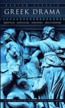 Hadas, Moses Greek Drama