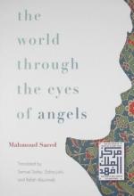 Saeed, Mahmoud The World Through the Eyes of Angels
