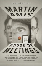 Amis, Martin House of Meetings