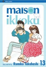 Takahashi, Rumiko Maison Ikkoku 13