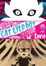 Umezu, Kazuo Cat Eyed Boy 2