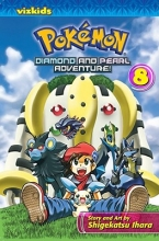 Ihara, Shigekatsu Pokemon Diamond and Pearl Adventure!, Volume 8