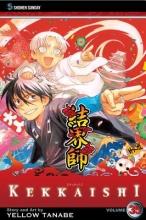 Tanabe, Yellow Kekkaishi 35
