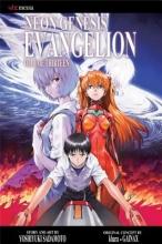 Sadamoto, Yoshiyuki Neon Genesis Evangelion 13