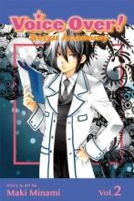 Minami, Maki Voice Over!: Seiyu Academy 2