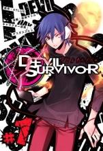 Matsuba, Satoru Devil Survivor 1
