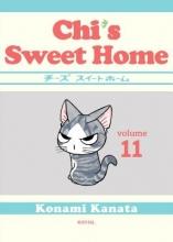 Kanata, Konami Chi`s Sweet Home 11