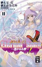 Takahashi, Yashichirou Shakugan no Shana X Eternal Song 02