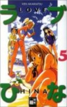Akamatsu, Ken Love Hina 05