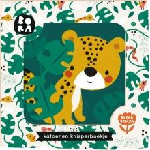 Deborah van de Leijgraaf , Jungle